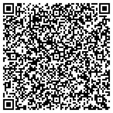 QR-код с контактной информацией организации Интекс Ужгород, ООО