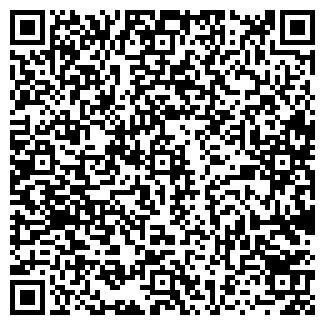 QR-код с контактной информацией организации ДАЛЕКС-ТУР