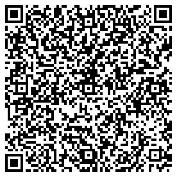 QR-код с контактной информацией организации ЛАЙФ РЕСТ ТУР
