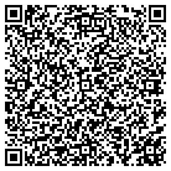 QR-код с контактной информацией организации Салви, ЧП