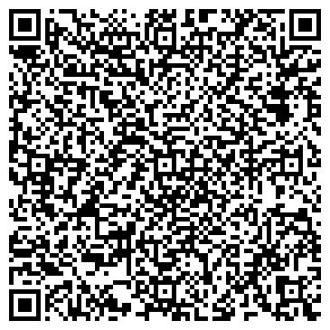 QR-код с контактной информацией организации Эколект-Луганск, ДП