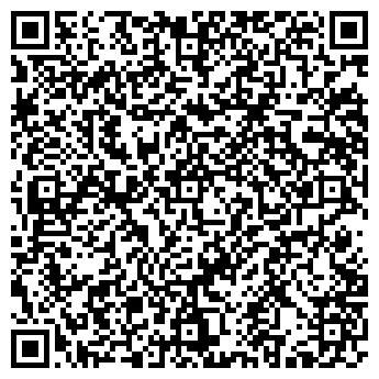 QR-код с контактной информацией организации Максимчик, ООО