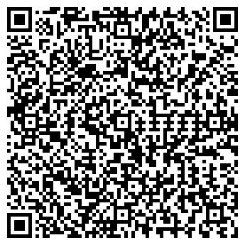 QR-код с контактной информацией организации Ауралаб, ООО