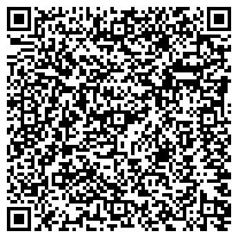 QR-код с контактной информацией организации Аско ТМ, ЧП