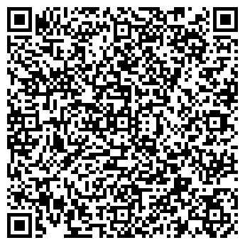 QR-код с контактной информацией организации Компания Витава, ООО