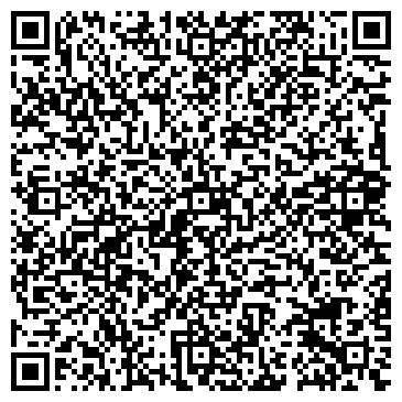 QR-код с контактной информацией организации Люкс Электро, ЧП