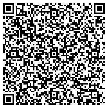 QR-код с контактной информацией организации Торнадо А, ООО