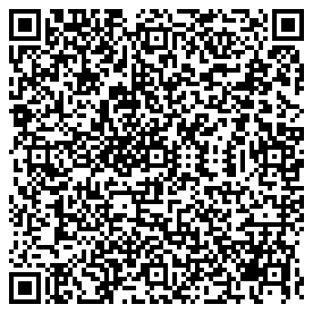 QR-код с контактной информацией организации ОТДЫХАЙТЕ С НАМИ