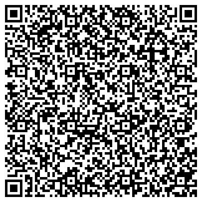 QR-код с контактной информацией организации Литовченко Тамара Александровна, ЧП