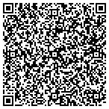 QR-код с контактной информацией организации Бета Лайт (Beta Light) , ООО (Inteos)