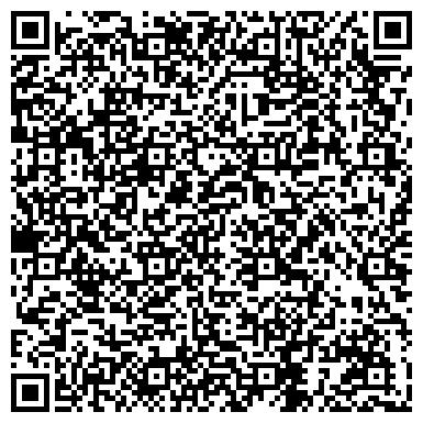QR-код с контактной информацией организации Обрий (ТМ Slurry), ООО