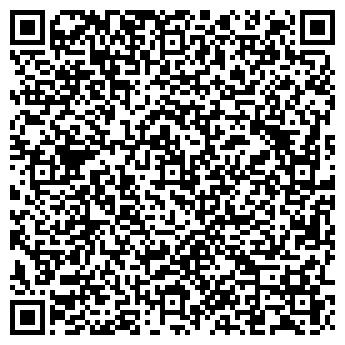 QR-код с контактной информацией организации Укрэкотех, ООО