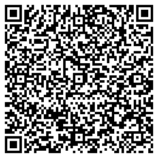 QR-код с контактной информацией организации ПРЕМЬЕР-ТУР