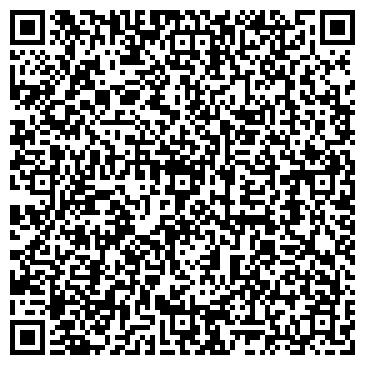 QR-код с контактной информацией организации Техноград, ООО ТД