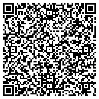 QR-код с контактной информацией организации САНЛАЙФ