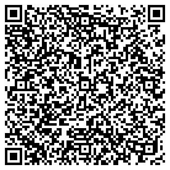 QR-код с контактной информацией организации Группа Верс, ООО