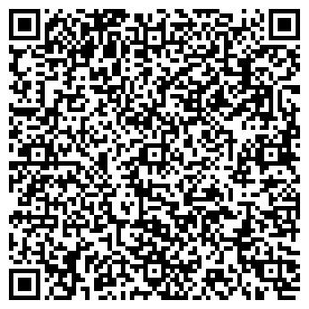 QR-код с контактной информацией организации Лампалбо (Lampalbo), ООО