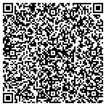 QR-код с контактной информацией организации Тeлеком Энергосистемы, ООО