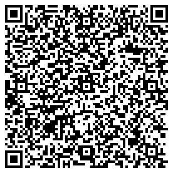 QR-код с контактной информацией организации Кредо, МЧП