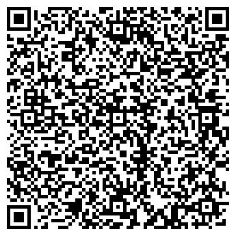 QR-код с контактной информацией организации ВИП Сервис К, ЧП