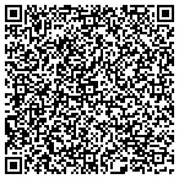 QR-код с контактной информацией организации Стайл Лайт, ООО (Stylelight)