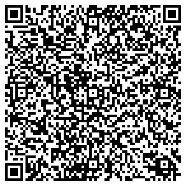 QR-код с контактной информацией организации Промтехснаб, ООО