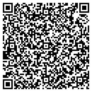 QR-код с контактной информацией организации Люмен +, ЧП