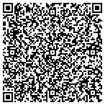 QR-код с контактной информацией организации Аларис-Лайт, ООО