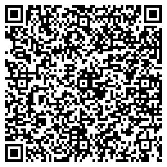 QR-код с контактной информацией организации COSTAS TRAVEL
