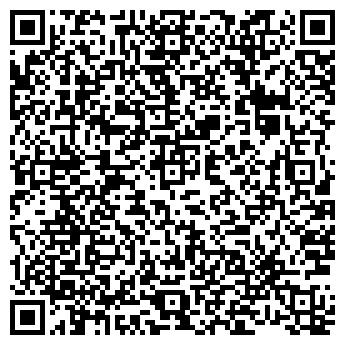 QR-код с контактной информацией организации Ремеко, ЧП