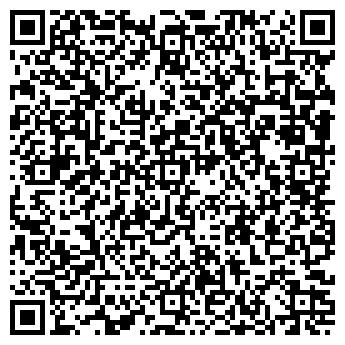QR-код с контактной информацией организации Тадиран, ЧП