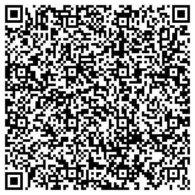 QR-код с контактной информацией организации Хрустальные светильники (Asfour Crystal), ЧП