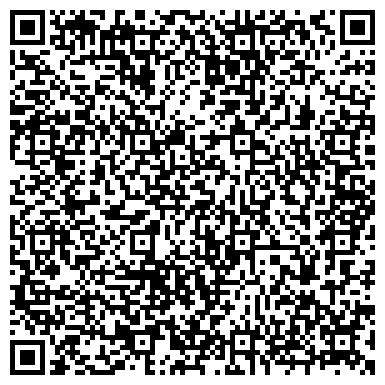 QR-код с контактной информацией организации Алан электро, ООО