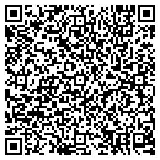 QR-код с контактной информацией организации Натрус, ЧП