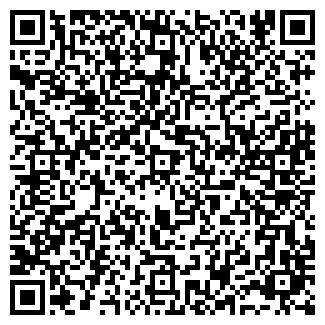 QR-код с контактной информацией организации FLASH TRAVEL