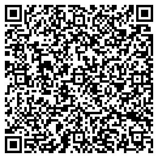 QR-код с контактной информацией организации LE GRANDE