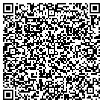QR-код с контактной информацией организации Галатэк, ЧП
