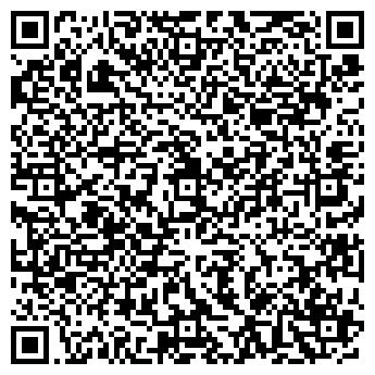 QR-код с контактной информацией организации Элемент Плюс, ЧП