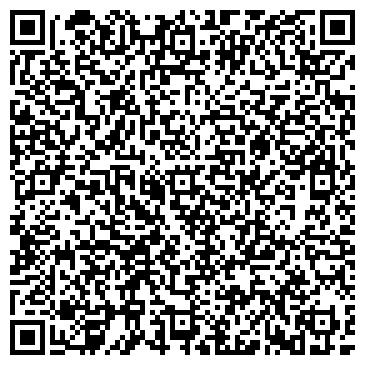 QR-код с контактной информацией организации С Техно, ООО