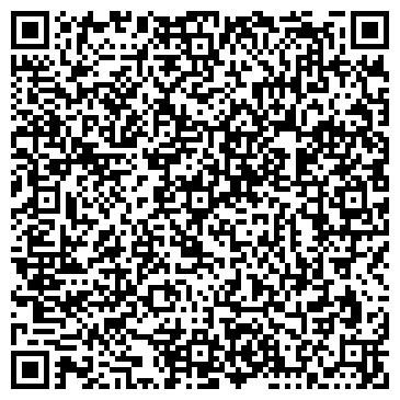 """QR-код с контактной информацией организации Интернет-магазин """"КАСКА"""" (KASKA)"""
