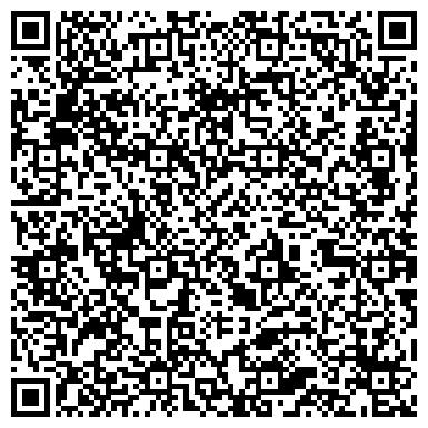 QR-код с контактной информацией организации Интернет Магазин Технологии Сервис Монтаж