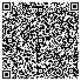 QR-код с контактной информацией организации АМАЛЬТЕЯ