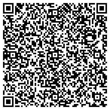 """QR-код с контактной информацией организации Компания """"UKRlight"""""""