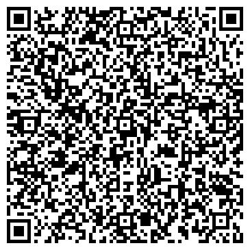 QR-код с контактной информацией организации Лидер лтд, ООО ПКП