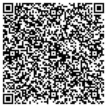 QR-код с контактной информацией организации Эл-Кон, ЧП