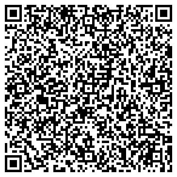 QR-код с контактной информацией организации вода pro