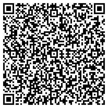 QR-код с контактной информацией организации Литпром, ООО