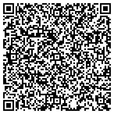 """QR-код с контактной информацией организации OOO """"НПП УНИВЕРСАЛ"""""""