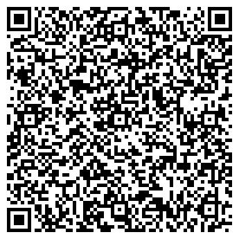 """QR-код с контактной информацией организации ЧАО """"ПЛУТОН"""""""