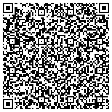 QR-код с контактной информацией организации Промстройтехнология ПТП, ООО